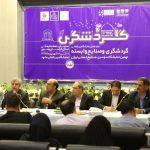 پانزدهمین نمایشگاه گردشگری و صنایع وابسته در مشهد پس از یک دهه برگزار می شود