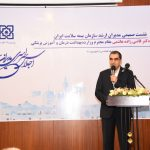 وزیر بهداشت در مشهد:  استفاده از خدمات الکترونیک میتواند بیمه سلامت را به هدف برساند / بیمه سلامت طی یک سال اخیر مسئولیت سنگینی داشته است