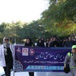 صبح آدینه و در مشهد؛ همایش پیاده روی بانوان با شعار حرکت برای سلامتی بانوان برگزار شد