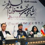 مدیرکل فرهنگ و ارشاد اسلامی خراسان رضوی خبر داد؛ جشنواره فیلم فجر در ۴ پردیس سینمایی مشهد اکران میشود