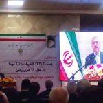 با حضور وزیر نیرو در مشهد؛ پست ۱۳۲/۲۰ کیلوولت جی.آی.اس با نام 'شهدا' در عمق ۱۶ متری زمین به بهره برداری رسید