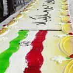 با حضور کودکان خیریه های مشهد؛ کیک ۴۰ سالگی انقلاب در نمایشگاه بین المللی مشهد رونمایی شد