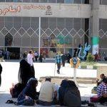 اطلاع رسانی مراکز اسکان اضطراری شهر در پایانه مسافربری امام رضا(ع)