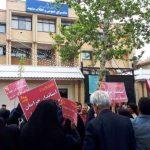 سهامداران شرکت پدیده به دادسرای مشهد مراجعه کردند