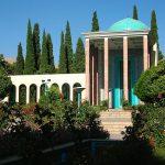 به مناسبت روز بزرگداشت سعدی اعلام شد؛ نگهداری ۳۰۰ نسخه خطی ارزشمند اشعار سعدی در آستان قدس رضوی