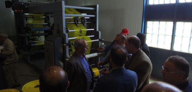 در سال رونق تولید و به همت هولدینگ فپکو؛ خط تولید نوارهای هشدار دهنده و انبار معین شرکت گاز خراسان رضوی به بهره برداری رسید