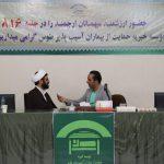 حجه الاسلام اخلاقی در هشتصد و شانزدهمین جلسه خیریه حمایت از بیماران آسیب پذیر توس مطرح کرد؛  کمک های خیرین در حقیقت بازتاب درس های رمضان در کمک به نیازمندان است