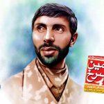 به مناسبت سوم خرداد سالروز آزاد سازی خرمشهر؛ مراسم خوانش کتاب در کمین گل سرخ برگزار شد
