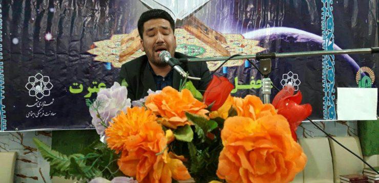 در آستانه شب های قدر محفل انس با قرآن وعترت اتباع افغانستانی برگزار شد