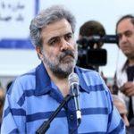 محسن پهلوان: اشتباه کردم و از مردم، سهامداران پدیده و مقامات قضایی عذرخواهی میکنم/ دیپلم ردی هستم!