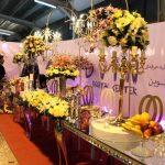 نمایشگاه تخصصی 'ازدواج، سنت نبوی' در مشهد برپا شد