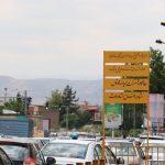 پیشرفت ۷۰ درصدی ساخت پارکینگ مجد مشهد/ با افتتاح پارکینگ مجد ترافیک بلوار قرنی مشهد کاهش می یابد