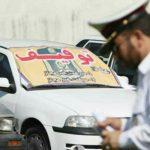 رئیس پلیس راهنمایی و رانندگی خراسان رضوی مطرح کرد؛ ارسال پیامک به راننده به محض انتقال خودرو به پارکینگ
