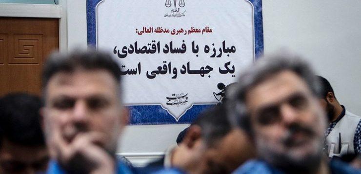 چهاردهمین جلسه دادگاه متهمان «پدیده» برگزار شد